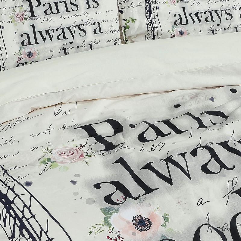 Čas je za popolno razvajanje z moderno bombažno posteljnino! Posteljnina Paris Postcard je iz renforce platna, ki velja za lahko, mehko tkanino, preprosto za vzdrževanje. Naj vas očara moderen dizajn z motivom Pariza. Posteljnina je pralna na 40 °C.